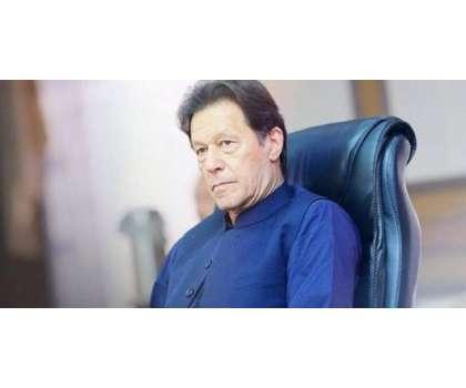 وزیر اعظم عمران خان سے گوجرانوالا سے پاکستان تحریک انصاف کے ٹکٹ ہولڈرز ..