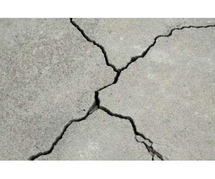 اسلام آباد،پشاور، کوہاٹ سمیت ملک کے متعدد علاقوں میں زلزلہ