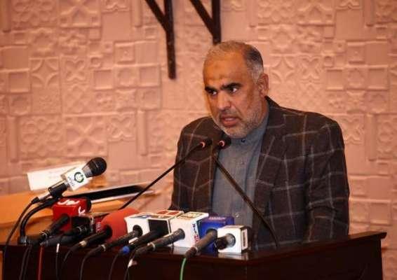اسپیکر قومی اسمبلی اسد قیصر اور اسپیکر افغان ویلوسی جرگہ کے مابین رابطہ