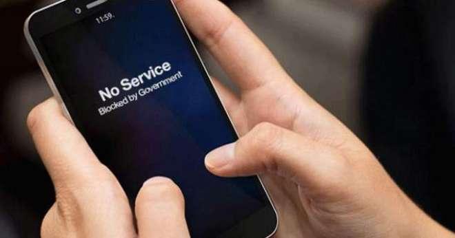موبائل فون سروس بند کرنے کا اعلان