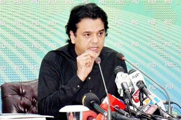 پی ڈی ایم رہنما ریاستی رٹ کو چیلنج کر رہے ہیں، عثمان ڈار