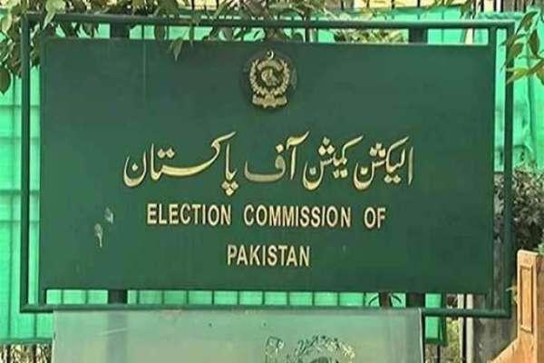 سینیٹ الیکشن سے قبل خواتین ارکان کو فنڈز جاری کرنے پر الیکشن کمیشن ..