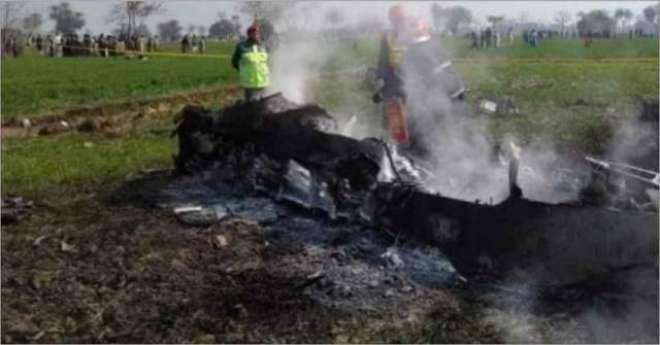 پاک فضائیہ کا تربیتی طیارہ گر کر تباہ ہو گیا