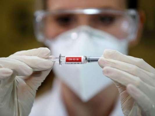 متحدہ عرب امارات نے کرونا وائرس ویکسین کے استعمال کی اجازت دے دی