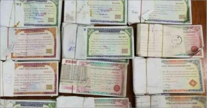 لاہور، کروڑوں روپے مالیت کا سونا،پرائز بانڈز اور ڈالرز خریدنے والے ..