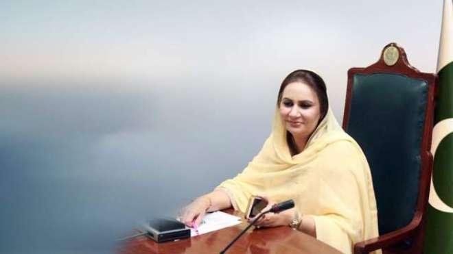 وزیر اعظم سے استعفے ، قبل از وقت انتخابات کی خواہش اپوزیشن کے سینے میں ..