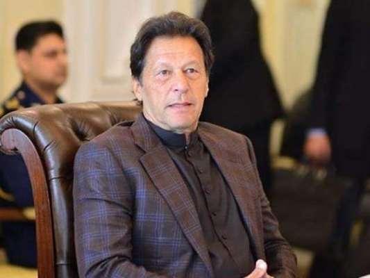 وزیر اعظم عمران خان کی زیر صدارت وفاقی کابینہ کا اجلاس شروع ہوگیا