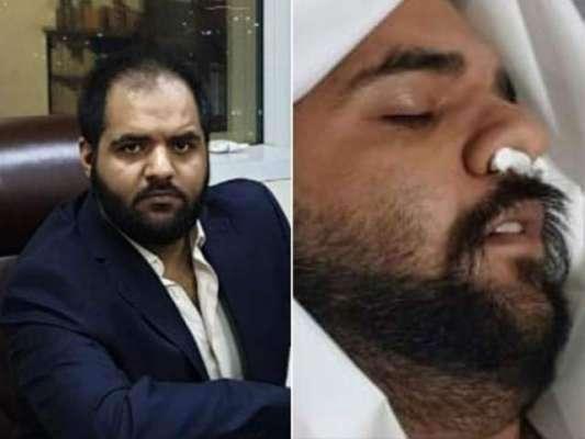 شارجہ میں دو سال تک اپنی موت کا ڈراما رچانے والے پاکستانی کا بھانڈا ..