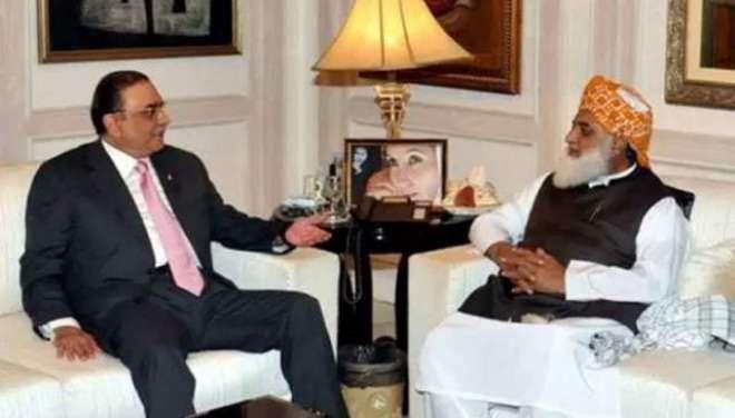 مولانا فضل الرحمان سابق صدر آصف علی زرداری سے ملاقات کے لیے ہسپتال ..