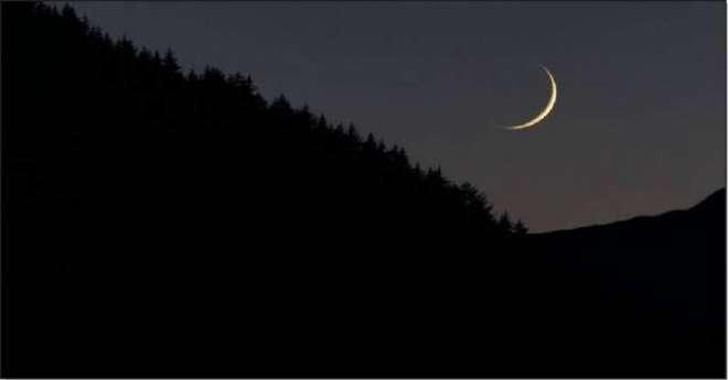 پنجاب میں چاند نظر آنے کی کوئی شہادت موصول نہیں ہوئی
