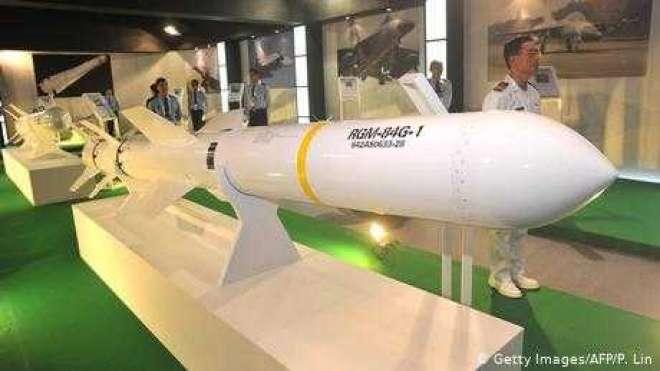 امریکا تائیوان کو مزید ہتھیار فراہم کرے گا