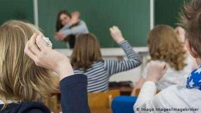 بیلجیم: کلاس میں پیغمبر اسلام کے خاکے دکھانے پر ٹیچر معطل