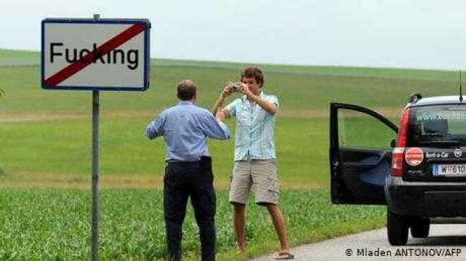 'فَکنگ' نامی گاؤں کا نام تبدیل کر دیا گیا