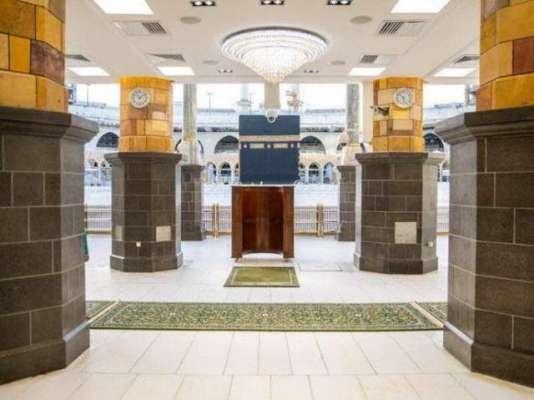 سعودی عرب نے لاک ڈاؤن کے دوران مسجد الحرام میں کئی اہم کام کر ڈالے