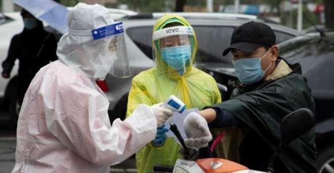 امریکی ریاست کیلیفورنیا میں کورونا وائرس کیسز میں کمی کے باعث ڈزنی ..