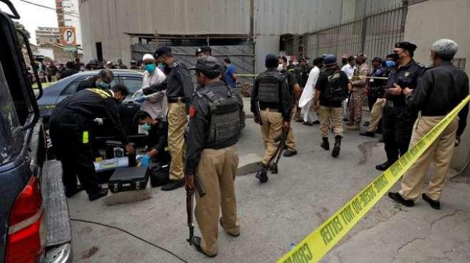 پاکستان اسٹاک ایکسچینج پر دہشت گردوں کے حملہ کا مقدمہ درج