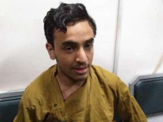 توہین رسالت ؐ کے کیس میں نامزد ملزم کو کمرہ عدالت میں قتل کرنے کے الزام ..