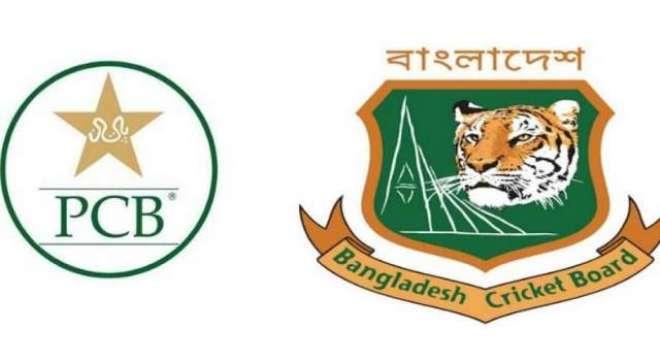 پاکستان اور بنگلہ دیش کے درمیان سیریز کا شیڈول طے ہوگیا