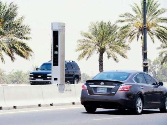 اماراتی ریاست نے ایک مخصوص ٹریفک خلاف ورزی پر1,000درہم جرمانے کا اعلان ..