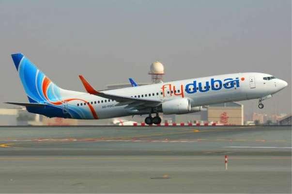 دُبئی ایئرپورٹ پر دو طیارے آپس میں ٹکرا گئے