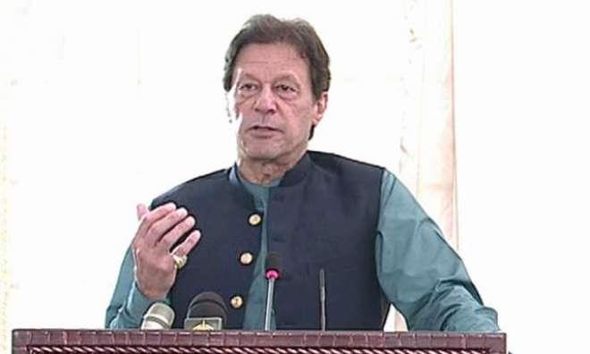 وزیر اعظم عمران خان ہری پور کے دورہ پر روانہ ہو گئے