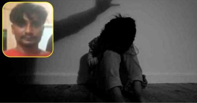 لاہور: 8 سالہ معصوم بچی کے ساتھ زیادتی کرنے والا سفاک شخص ایک گھنٹے میں ..