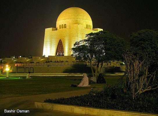 کراچی:مزار قائد ایکٹ کے تحت کسی بھی جرم کی کم سے کم سزا 3 سال، سزا کو ..