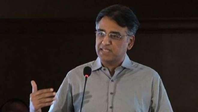 اسد عمر نے وزیراعظم کی جانب سے پارلیمانی رہنماؤں کی ویڈیو کانفرنس چھوڑ ..
