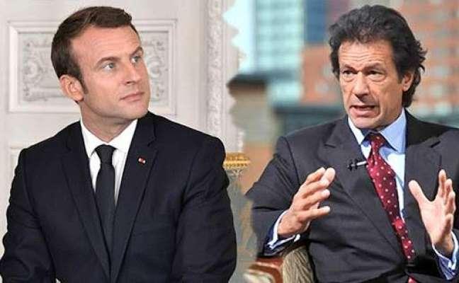 پاکستان کا فرانس سے سفیر بلانے پر غور، تاہم میں کئی ماہ سے  پیرس میں ..