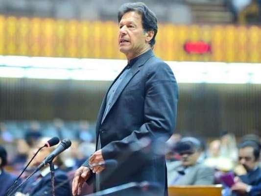 وزیراعظم عمران خان کی حکومت کے پہلے سال میں کرپشن میں گزشتہ برس کی نسبت ..