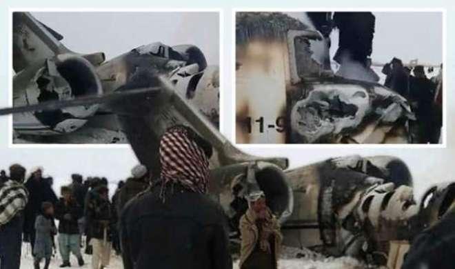 افغان طالبان نے امریکا کے تباہ شدہ طیارے کی تصاویر اور ویڈیوجاری کردیں
