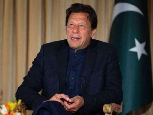 وزیراعظم عمران خان کا اقوام متحدہ کی ورچوئل اجلاس سے خطاب