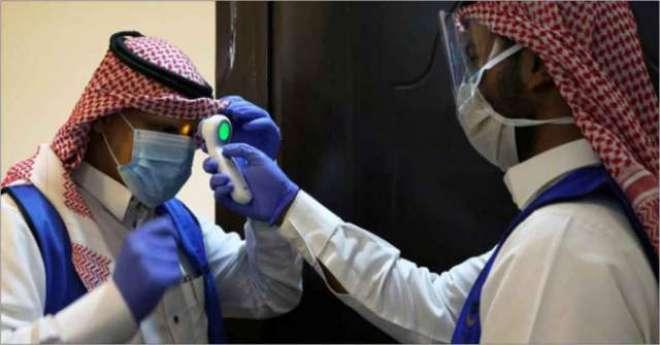 سعودی حکام نے مملکت میں واپس آنے والوں کے لئے کورونا وائرس سے پاک ہونے ..