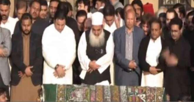 نعیم الحق کی نماز جنازہ ادا کردی گئی