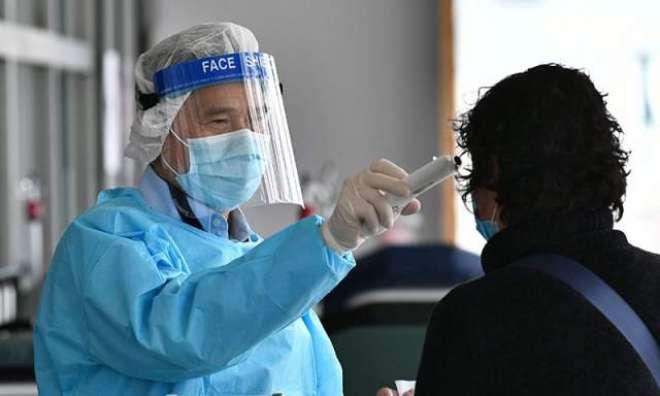 کرونا وائرس، سگریٹ نوشی کرنے والے افراد کے لیے خطرے کی گھنٹی
