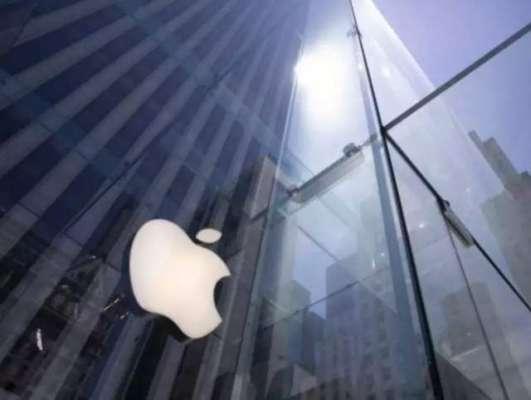 ایپل کے اثاثوں کی مالیت 2 کھرب ڈالر کی حد پار کر گئی