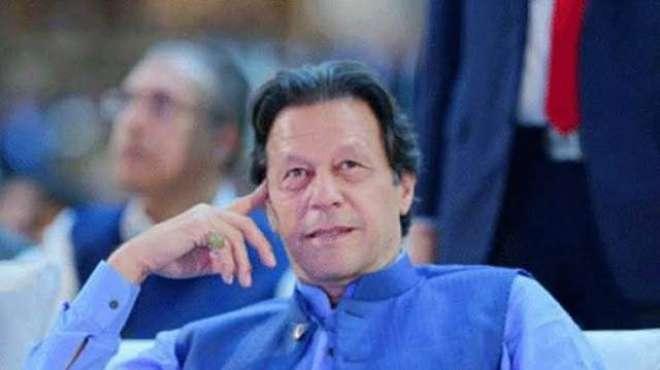 وزیراعظم عمران خان نے ترکی کے یوم جمہوریہ پر ترک قیادت اور عوام کو مبارکباد