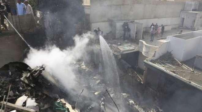 کراچی طیارہ حادثہ، بالی وڈ اداکاروں سمیت معروف بھارتی شخصیات کا اظہارِ ..