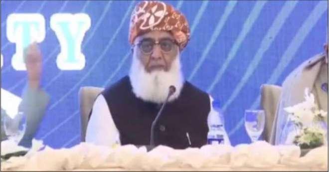 پیپلزپارٹی  سندھ حکومت سے لاتعلقی کا اظہار کرے ، مولانا فضل الرحمان ..