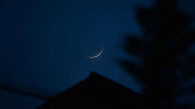 پہلا ملک جہاں باضابطہ طور پر عید الفطر کی تاریخ کا اعلان کر دیا گیا
