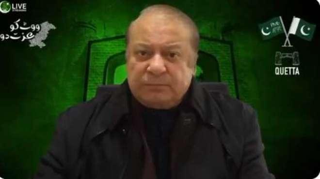 نواز شریف کے معاملے میں برطانیہ کسی صورت پاکستان کا دباؤ برداشت نہیں ..