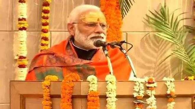 بھارت میں ریاستوں میں انتخابات میں مودی سرکار کو بدترین شکست