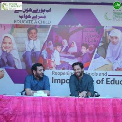 پاکستان تعلیمی اداروں کی دوبارہ بندش کا متحمل نہیں ہو سکتا:شاہد آفریدی