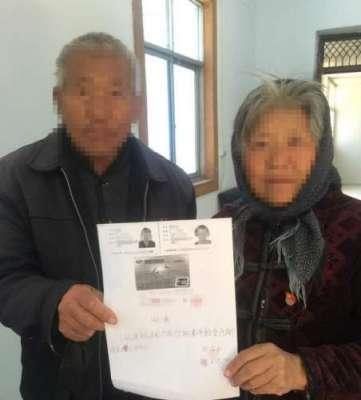 دیکھ بھال نہ کرنے پر چینی والدین دولت مند بیٹے کو عدالت میں لے گئے