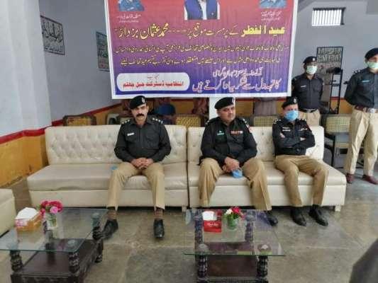 عیدالفطر کی خوشیاں منانے کے لیے انسپکٹوریٹ جیل خانہ جات کی طرف سے اسیران ..