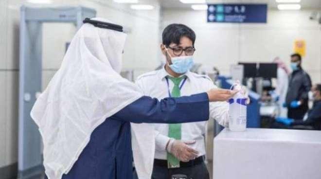 سعودی عرب میں کورونا کیسز کی تعداد 67,719 ہو گئی
