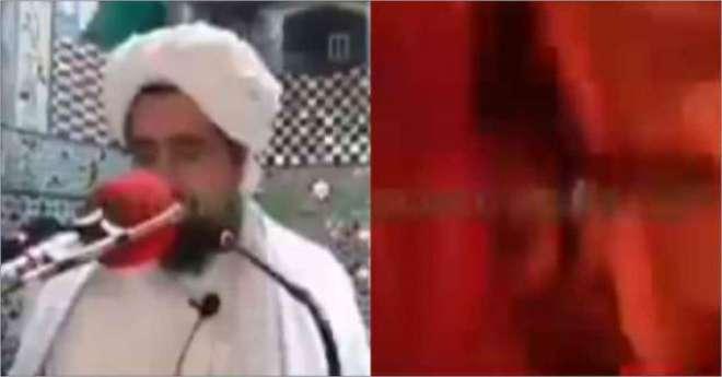 پشاور کے مدرسے میں ہونے والے دھماکے کی ویڈیو منظر عام پر آگئی