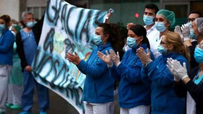 کورونا وائرس کے پیش نظر اسپین میں ہنگامی حالت نافذکرنے کا اعلان
