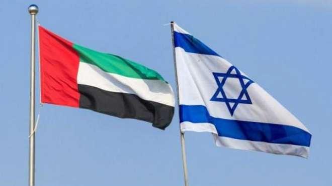 امارات اور اسرائیل کے درمیان کھیلوں کے میدان میں باہمی تعاون کا معاہدہ ..
