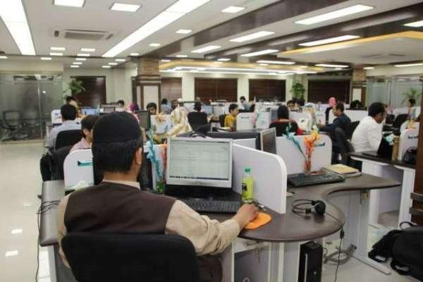 رمضان المبارک میں سرکاری و نجی دفاترز کے اوقات کار کا نوٹفکیشن جاری